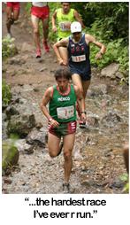Chupinaya-race